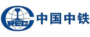 金水科技案例中国中铁